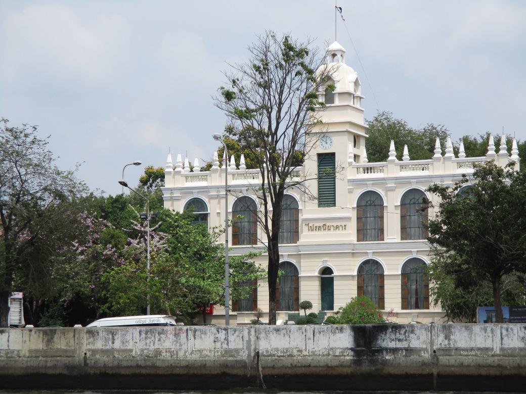 Grand Palace Bangkok.JPG