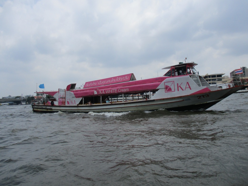 River Bus Bangkok.JPG